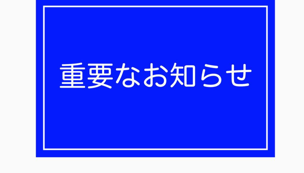 8263CB8A-A006-425B-AD6B-48831A9B8700